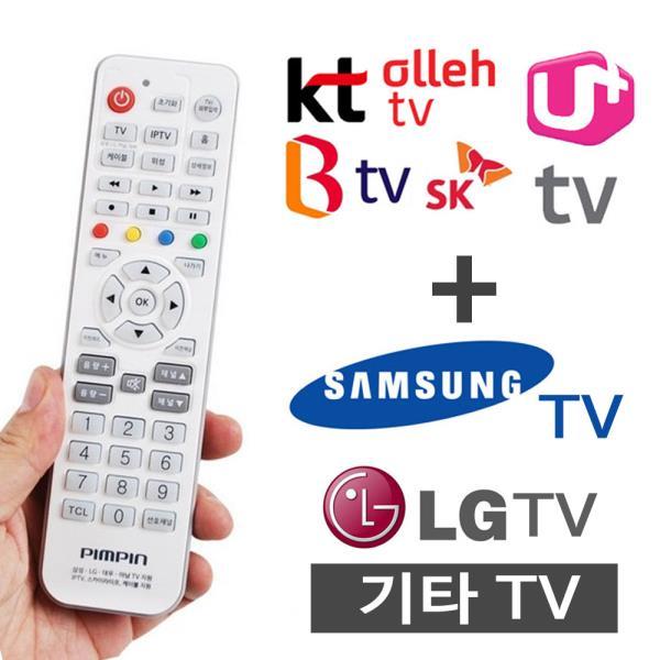 다와 TV셋톱박스 만능리모컨 BTV U+ 올레TV
