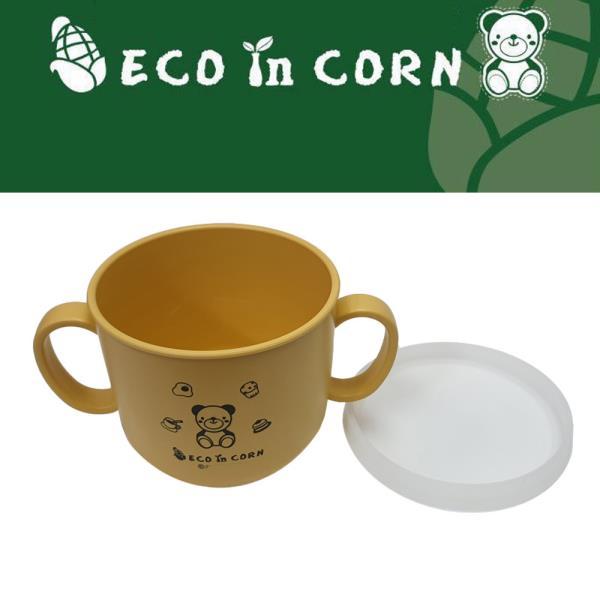 실리콘 옥수수 환경식기 실리콘 뚜껑 양손컵