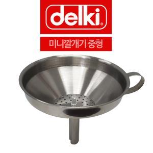 델키 미니깔데기 지름12중형 스텐여과기