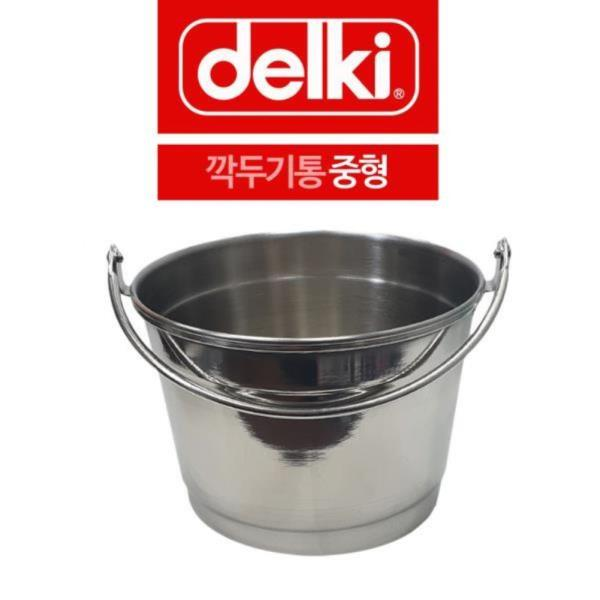 델키 스텐 손잡이 깍두기통 중형