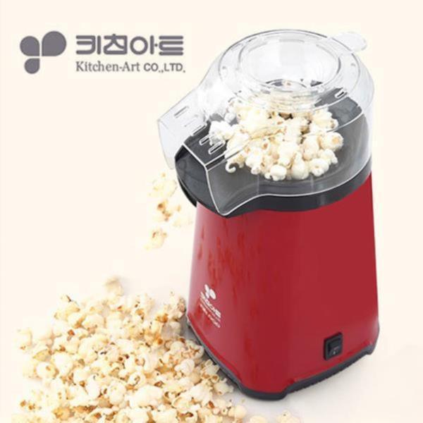 키친아트 에어팝 팝콘메이커 제조기 219