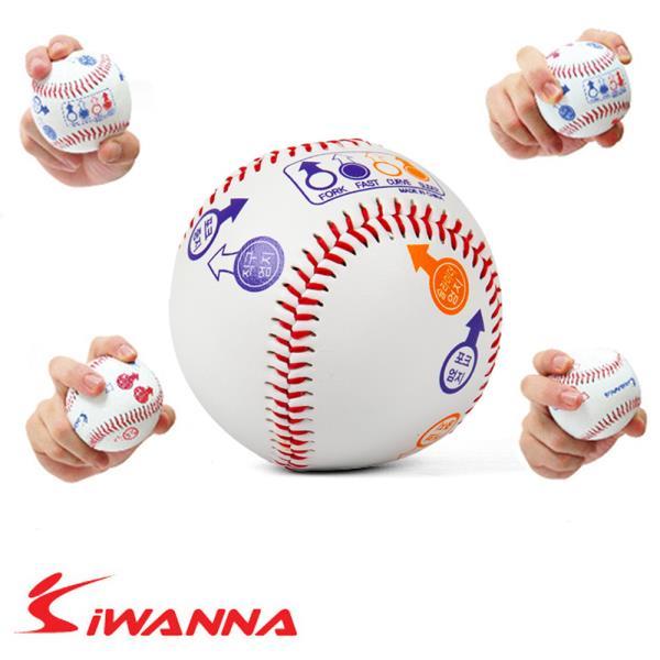 i워너 투수 변화구 그립표시 경식 야구공