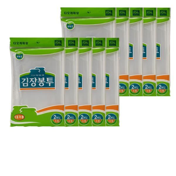 DO 김장봉투 비닐 소형20매 45x70cm