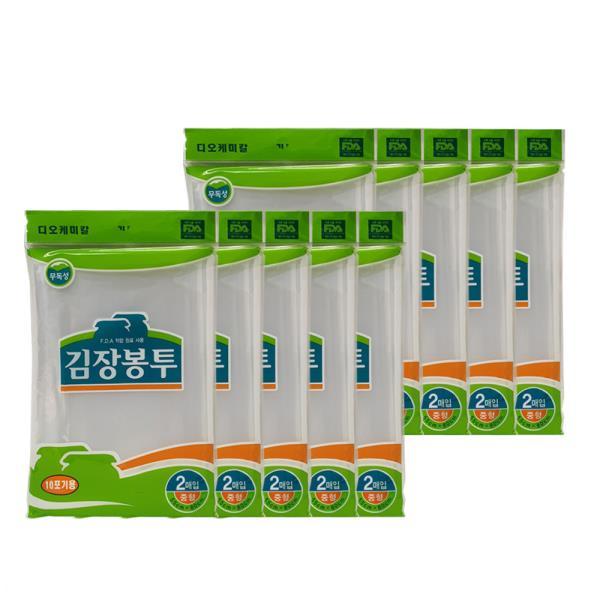 DO 김장봉투 비닐 중형20매 55x80cm