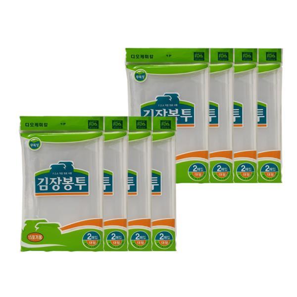 DO 김장봉투 비닐 대형20매 65x95cm