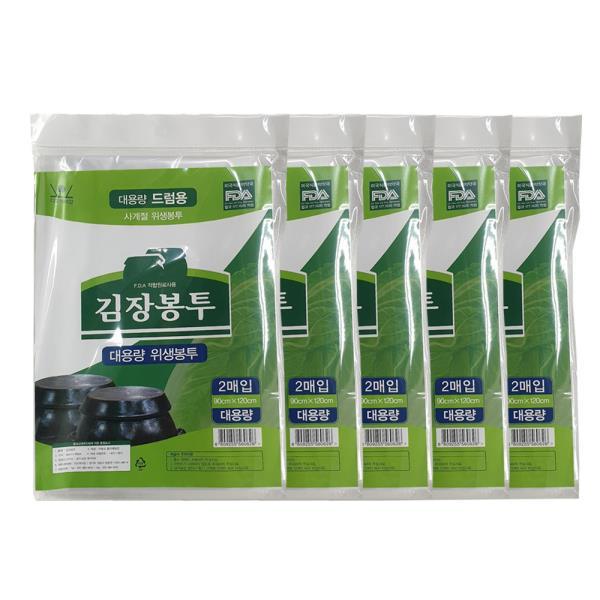 DO 드럼대용량 김장봉투 10매 90x120cm