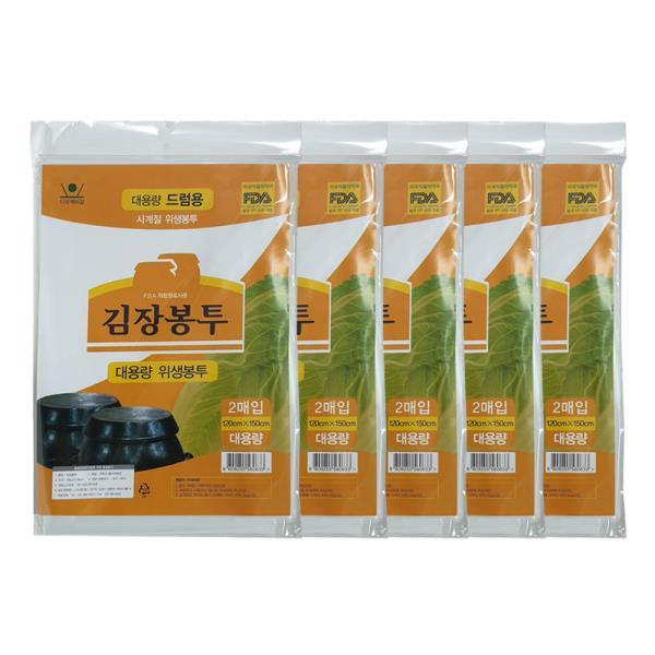 DO 드럼대용량 김장봉투 10매 120x150cm