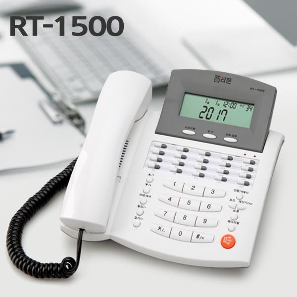 알티 키폰시스템용 다기능 전화기 RT1500