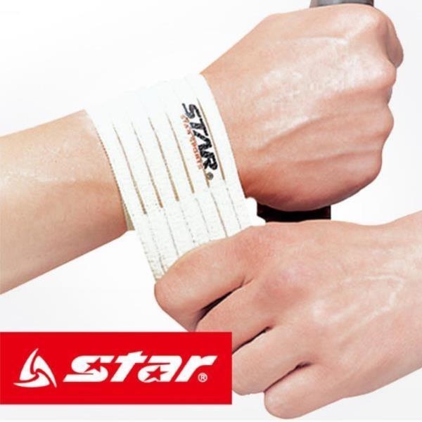 스타400 베이지색 7선 손목띠 보호대