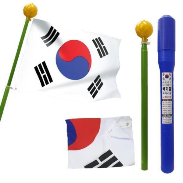 나라사랑 태극기 국기함 세트 3단깃대