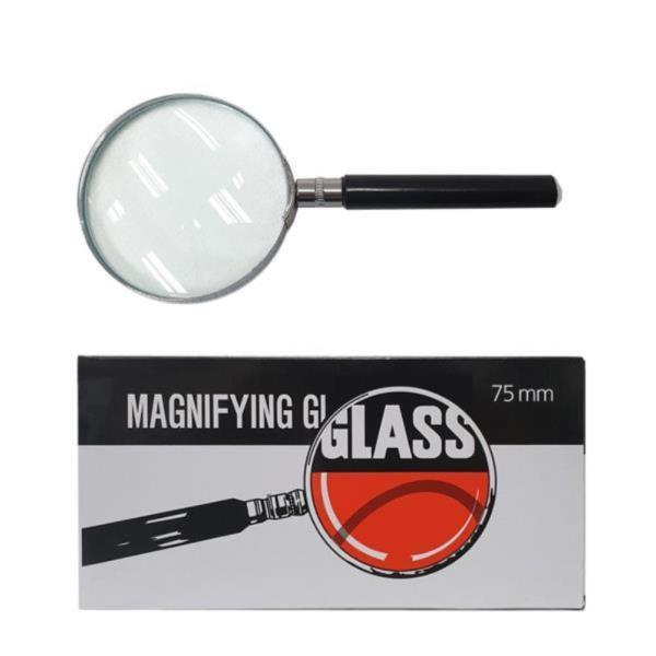 표준 보통 유리 돋보기 75mm 중형