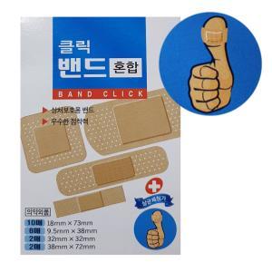 대일제약 클릭 살색밴드 혼합 22매