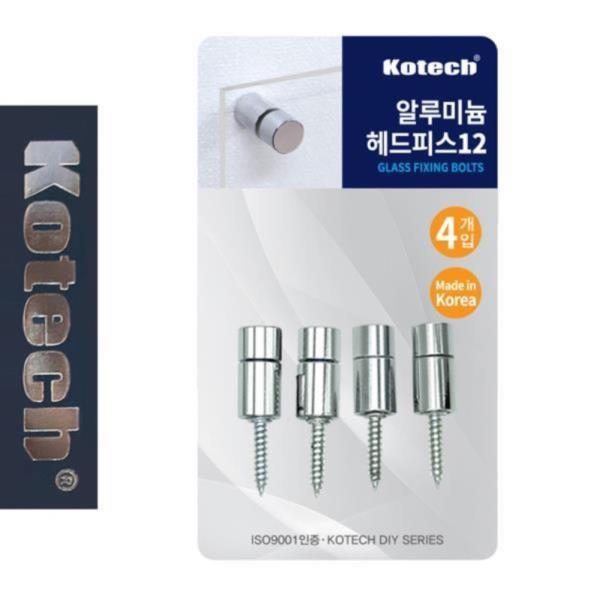 코텍6747 알미늄 헤드피스 12mm 4P☆