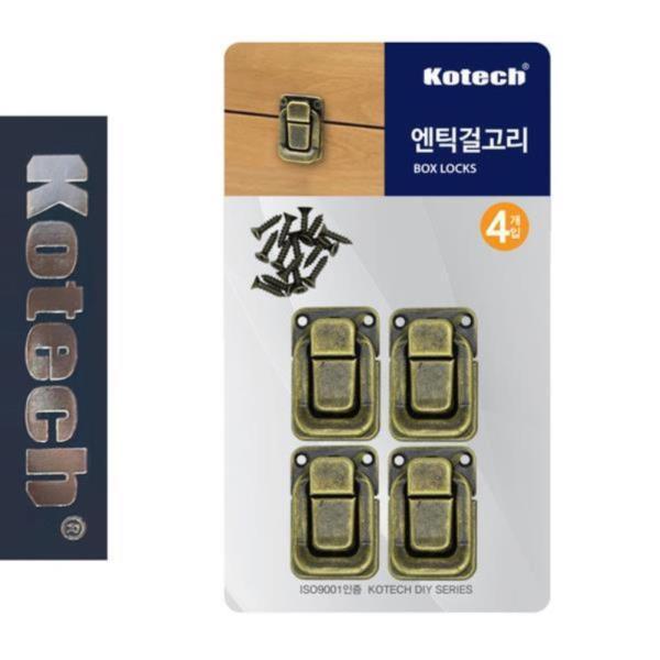 코텍4393 상자 가구 가방 엔틱걸고리 4P