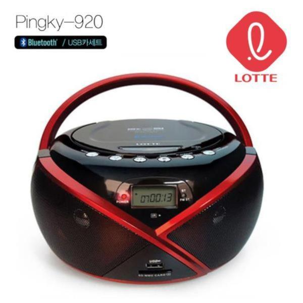 롯데P920 블루투스 MP3 CD플레이어