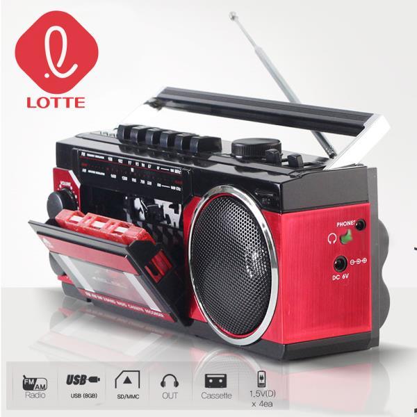 롯데P107 MP3 전전지작동 카세트플레이어