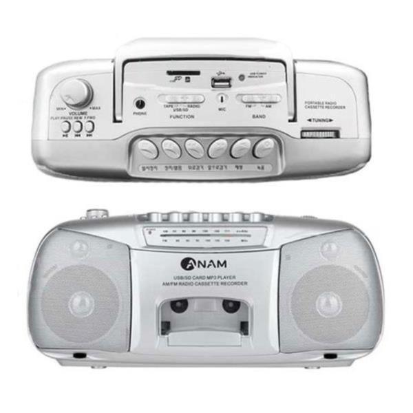 아남711 MP3 FM 붐박스 카셋트플레이어