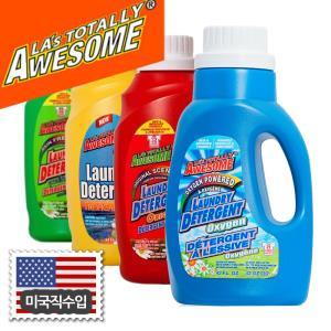 미국직수 어썸 얼룩표백 액체세탁세제 1.89L