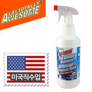 미국직수 어썸 찌든때얼룩 타일클리너 1.18L