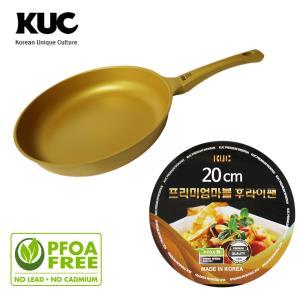 슈퍼블 코팅골드 인덕션겸용 후라이팬 20cm
