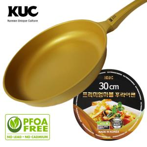슈퍼블 코팅골드 인덕션겸용 후라이팬 30cm