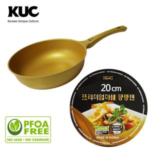 슈퍼블 코팅골드 인덕션겸용 궁중팬 웍스 20cm
