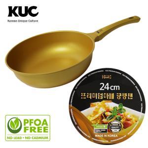슈퍼블 코팅골드 인덕션겸용 궁중팬 웍스 24cm