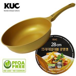 슈퍼블 코팅골드 인덕션겸용 궁중팬 웍스 28cm