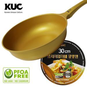 슈퍼블 코팅골드 인덕션겸용 궁중팬 웍스 30cm