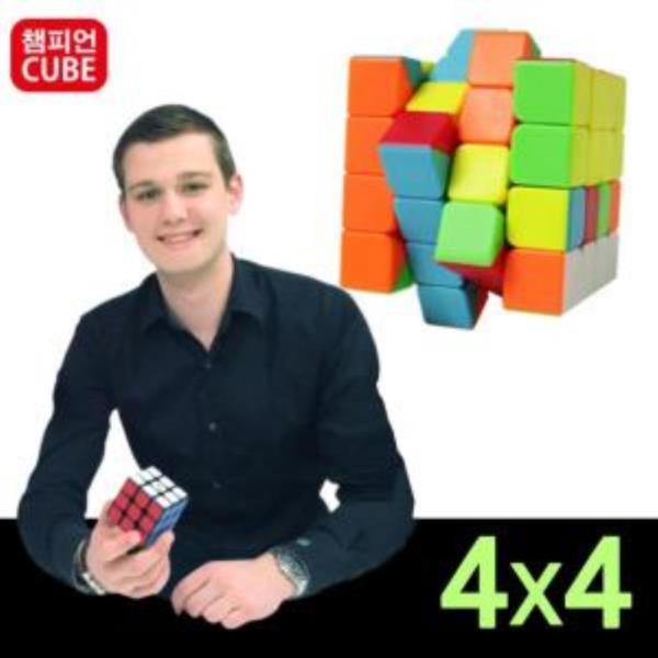 챔피언 쥬피터 고수용 4x4 큐브 퍼즐