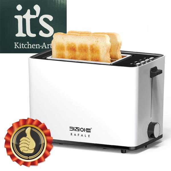 리빙용품도매가전  먼지덮게 토스터기 분리형 7단계 굽기조절 재가열 해동기능 든든한한끼 스테인레스스틸
