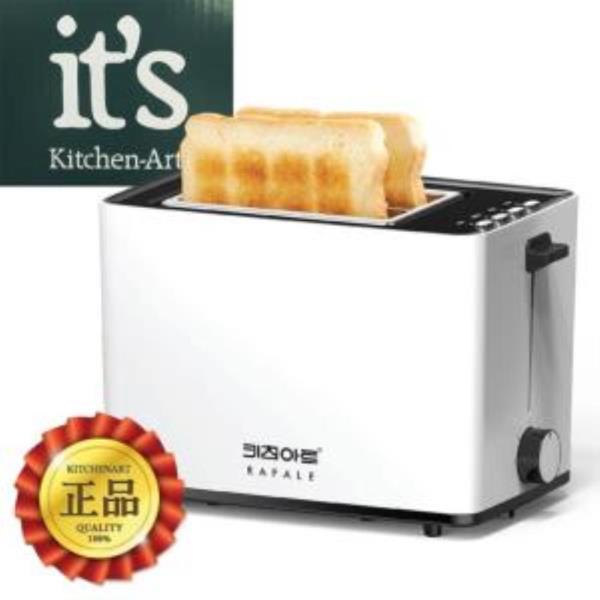 키친아트850 라팔7단 먼지덮게 토스터기