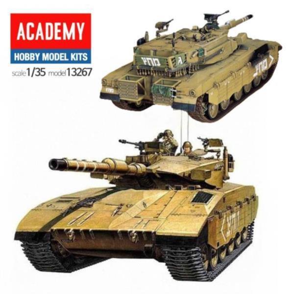 프라모델267 이스라엘 메르카바 Mk3 탱크전차