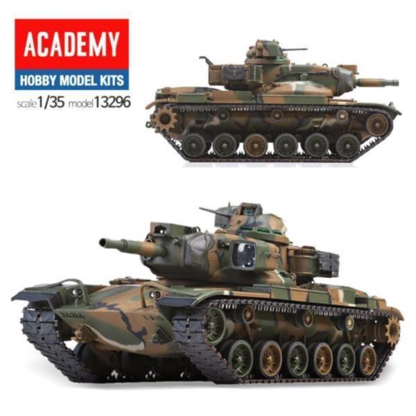 프라모델296 미육군 M60A2 패튼전차 탱크