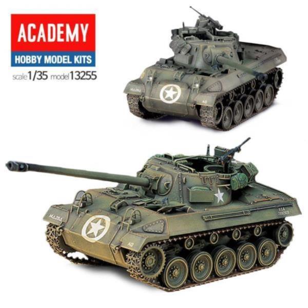 프라모델255 미군 M18헬켓 자주포전차 탱크