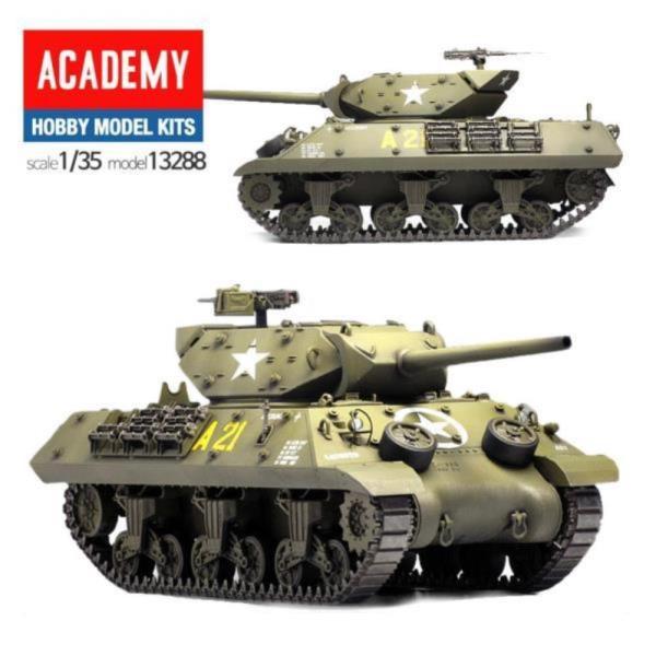 프라모델288 미군 M10 GMC 대전차자주포 탱크