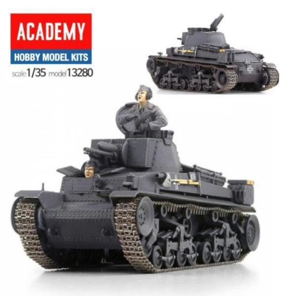 프라모델280 독일육군 35t Pz Kpfw 경전차 탱크