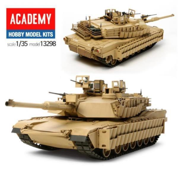 프라모델298 미육군 M1A2 터스크II 탱크 전차