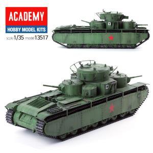 프라모델517 소련 중전차 T35 헤비 탱크