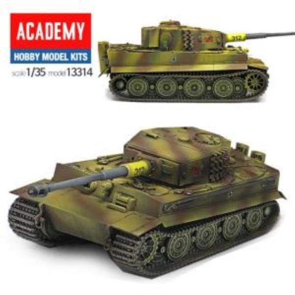 프라모델314 독일 후기 타이거탱크 I 중전차