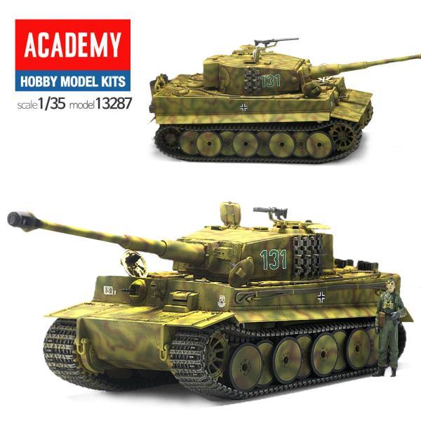 프라모델287 독일 중기 타이거탱크 I 중전차