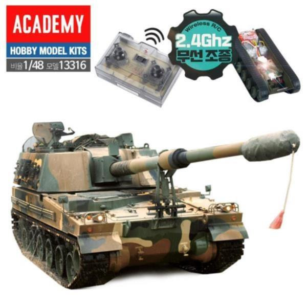 AC316 무선RC탱크 한국 K9자주포전차 1대48