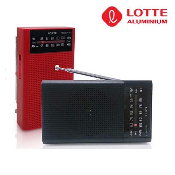 롯데13 핑키 AM FM 효도라디오