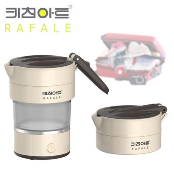 라팔600 여행용 접이식주전자 전기포트 0.6L