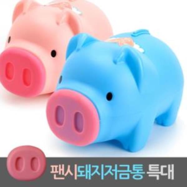 재사용가능 팬시 복돼지저금통 특대1개