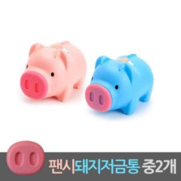 재사용가능 팬시 복돼지저금통 중형2개