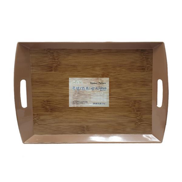 죽향 대나무무늬 사각함지쟁반 1호