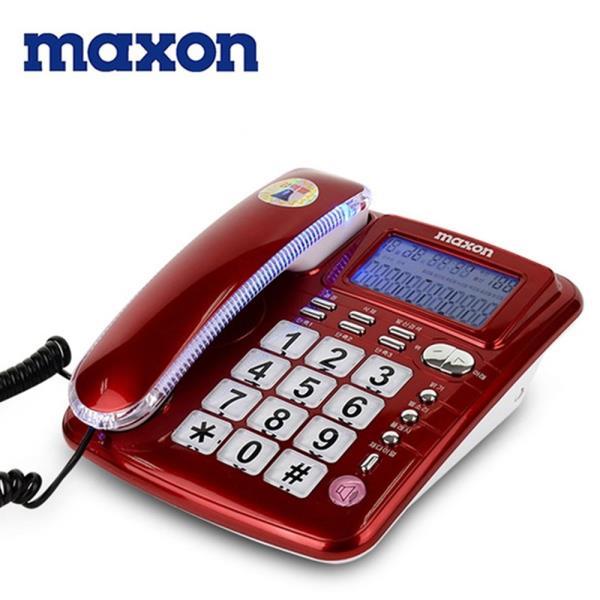 맥슨350 빅화면 빅버튼 빅벨 유선전화기