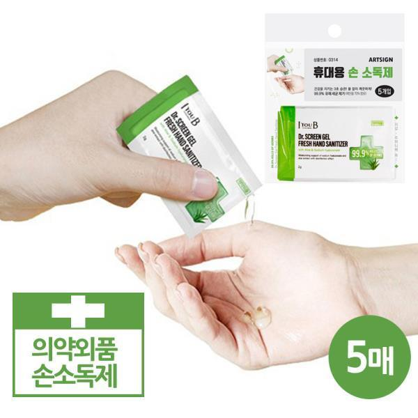닥터스크린 휴대용 에탄올 손소독제 5매팩