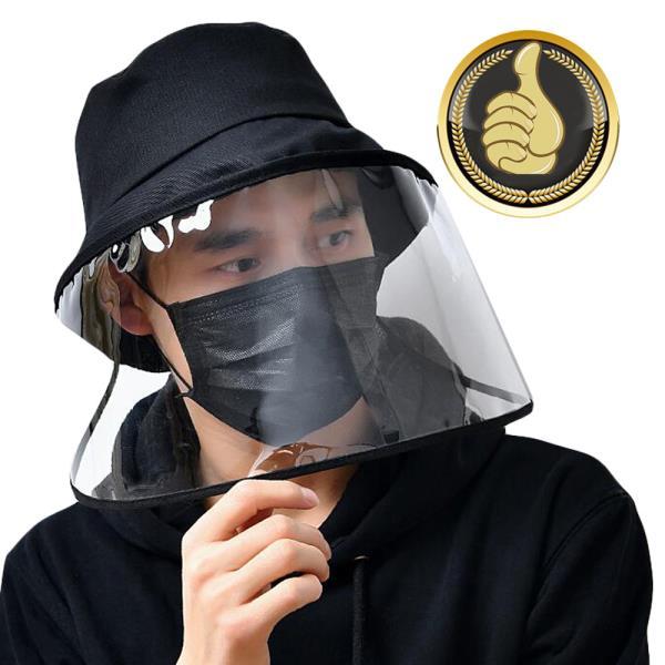 탈부착 투명막 안면보호대 마스크 벙거지모자
